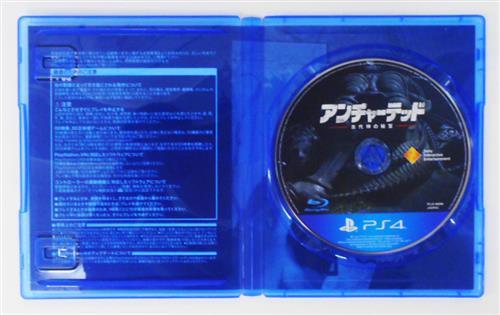 アンチャーテッド 古代神の秘宝 【PS4】