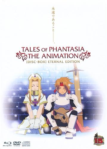 テイルズ オブ ファンタジア THE ANIMATION DISC-BOX エターナル・エディション 期間限定生産