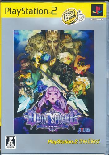 オーディンスフィア PlayStation 2 THE Best 【PS2】