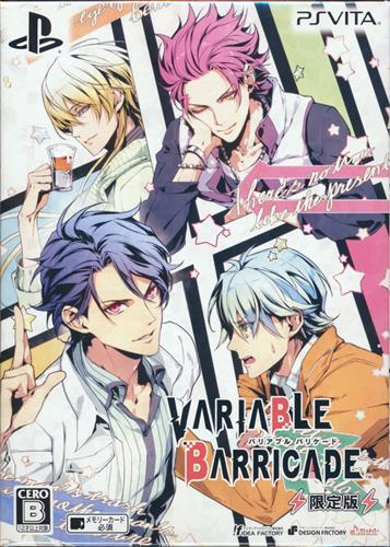 VARIABLE BARRICADE 限定版 【PS VITA】