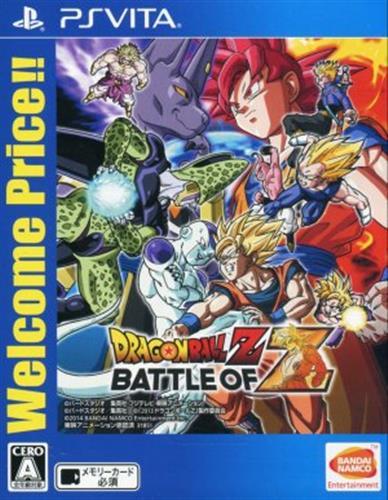 ドラゴンボールZ BATTLE OF Z Welcome Price!! 【PS VITA】