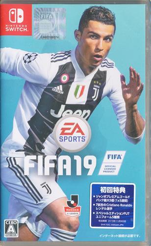 FIFA 19 STANDARD EDITION (Nintendo Switch版)
