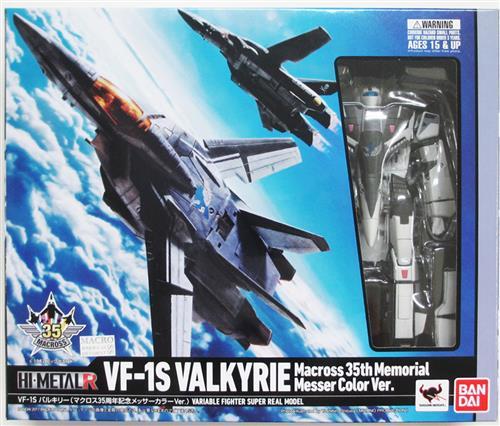 HI-METAL R 超時空要塞マクロス VF-1S バルキリー(マクロス35周年記念メッサーカラーVer.)