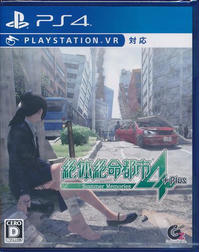 絶体絶命都市 4Plus -Summer Memories- 【PS4】