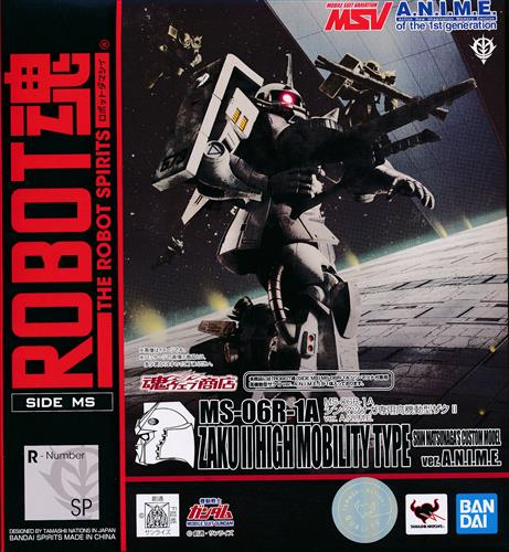 ROBOT魂 <SIDE MS> 機動戦士ガンダム MS-06R-1A シン・マツナガ専用高機動型ザクII ver. A.N.I.M.E. 【魂ウェブ商店限定】