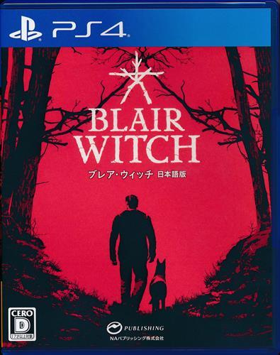 ブレア・ウィッチ 日本語版 (通常版) (PS4版)