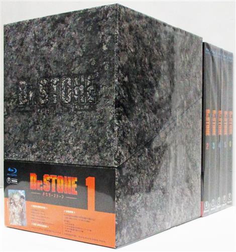 Dr.STONE 初回生産限定版 全6巻セット