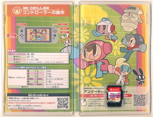 ミスタードリラーアンコール 【Nintendo Switch】