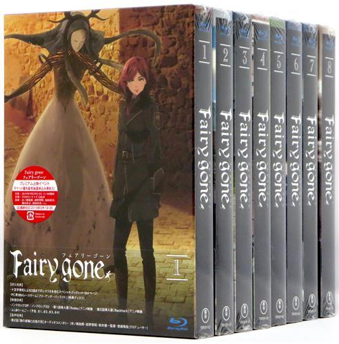 Fairy gone フェアリーゴーン (通常版) 全8巻セット