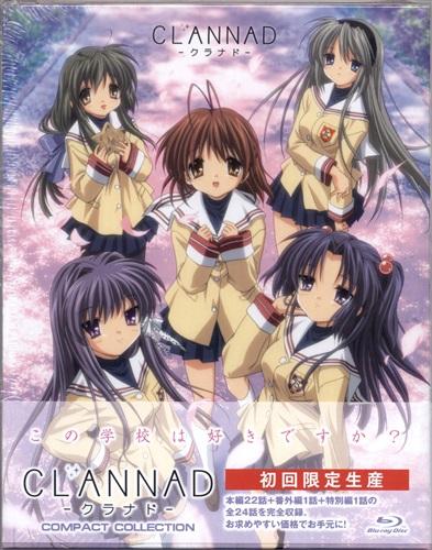 CLANNAD コンパクト・コレクション 初回限定生産