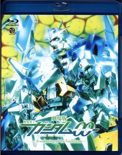 劇場版 機動戦士ガンダム00 -A wakening of the Trailblazer- (通常版)