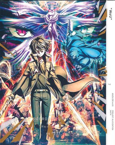 ソードアート・オンライン アリシゼーション War of Underworld 7 完全生産限定版 【ブルーレイ】