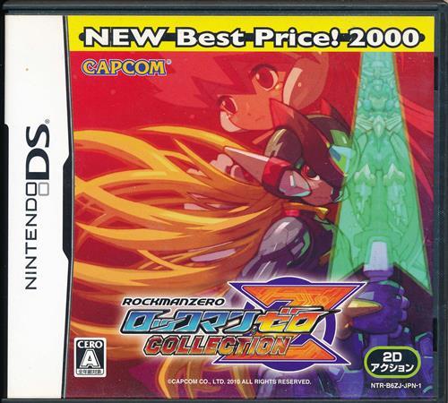 ロックマン ゼロ コレクション NEW Best Price!2000 【DS】
