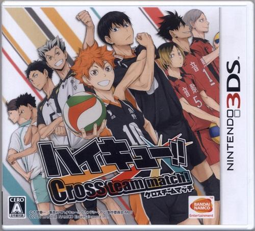 ハイキュー!! Cross team match! (通常版)