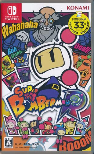 SUPER BOMBERMAN R 【Nintendo Switch】