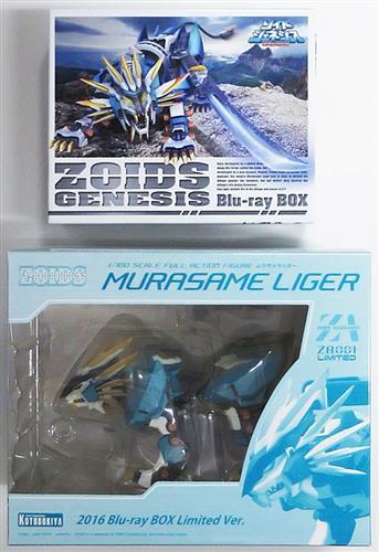 ゾイドジェネシス Blu-ray BOX 完全初回生産限定版
