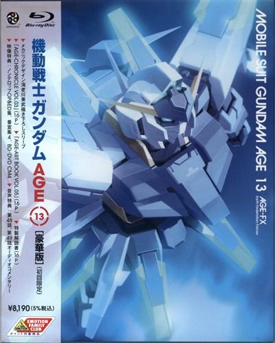 機動戦士ガンダムAGE 第13巻 豪華版