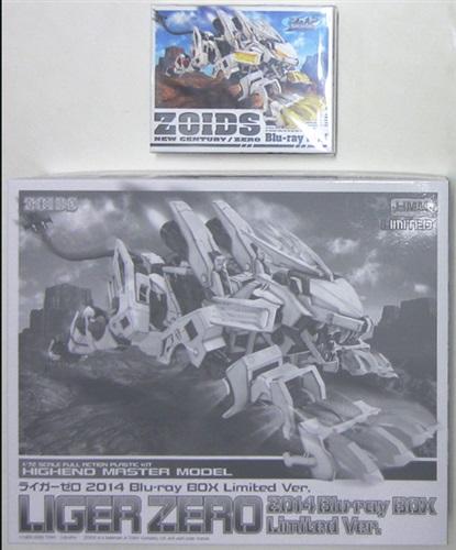 ゾイド 新世紀/ZERO Blu-ray BOX 初回生産限定版