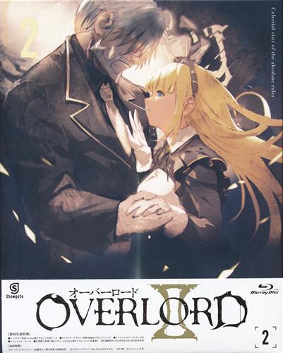 オーバーロード II 2