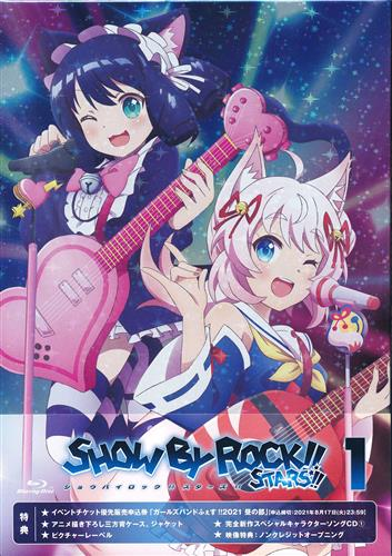 SHOW BY ROCK!! STARS!! 1 【ブルーレイ】