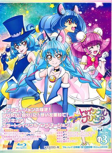 スター☆トゥインクルプリキュア vol.3 【ブルーレイ】