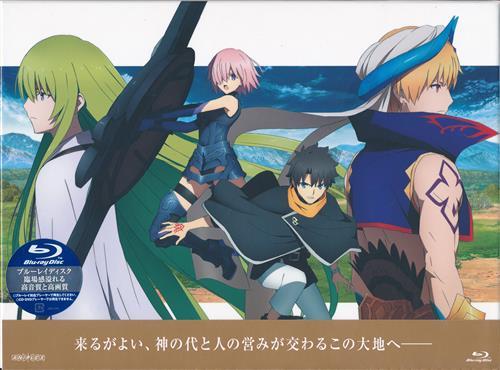 Fate/Grand Order -絶対魔獣戦線バビロニア- vol.1 完全生産限定版