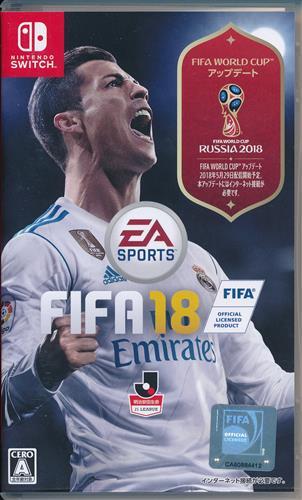 FIFA 18 (Nintendo Switch版)