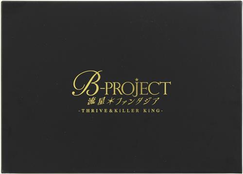 B-PROJECT 流星*ファンタジア 限定版 超限定版 -THRIVE&KiLLER KiNG ver.- 【Nintendo Switch】