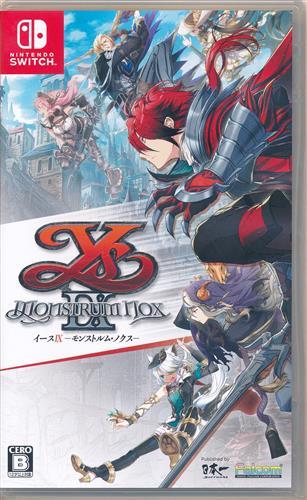 イース IX -Monstrum NOX- (Nintendo Switch版)