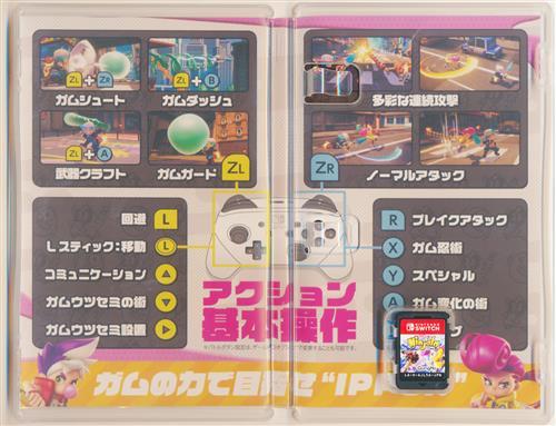 ニンジャラ ゲームカードパッケージ 【Nintendo Switch】
