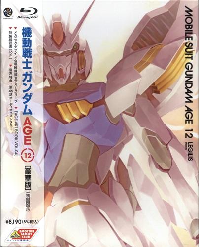 機動戦士ガンダムAGE 第12巻 豪華版