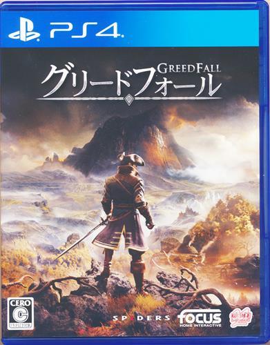 GreedFall 【PS4】