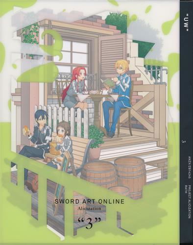 ソードアート・オンライン アリシゼーション 3 完全生産限定版