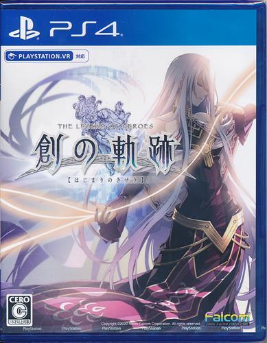 英雄伝説 創の軌跡 (通常版) 【PS4】