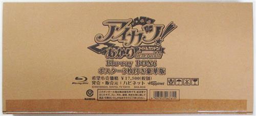 アイカツ! あかりGeneration Blu-ray BOX 6 豪華版