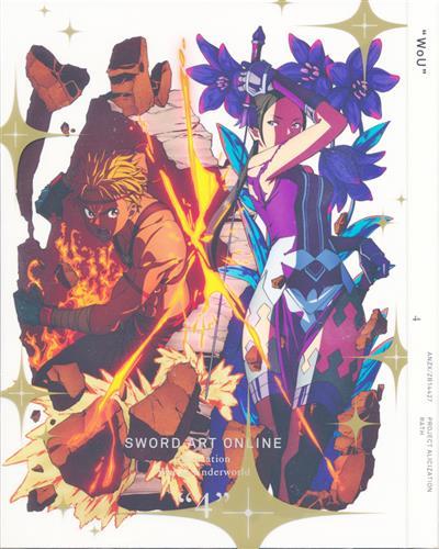 ソードアート・オンライン アリシゼーション War of Underworld 4 完全生産限定版