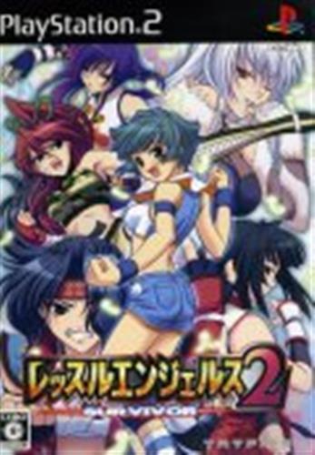 レッスルエンジェルス サバイバー 2 (通常版) 【PS2】