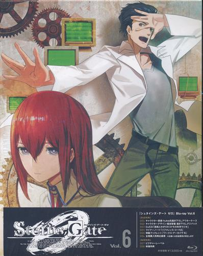 Steins;Gate 0 Vol.6 【ブルーレイ】