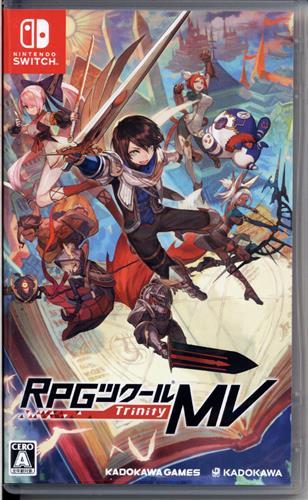 RPGツクールMV Trinity (Nintendo Switch版)