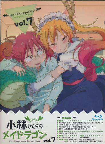 小林さんちのメイドラゴン Vol.7