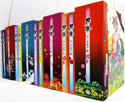 刀語 完全生産限定版 全12巻セット