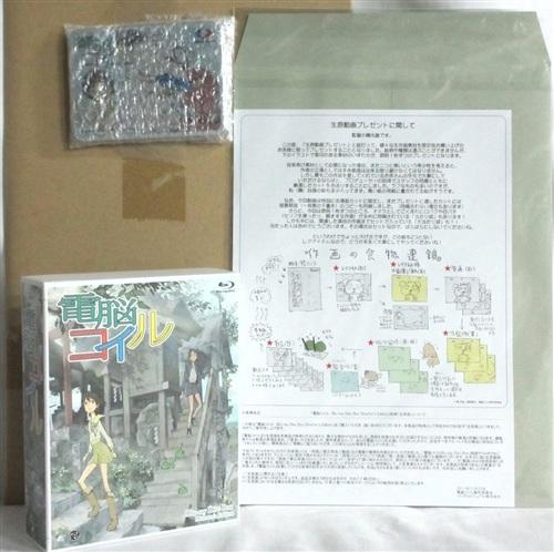 電脳コイル Blu-ray Disc BOX Director's Edition