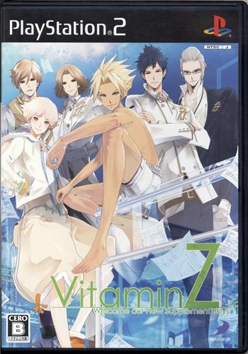 VitaminZ (通常版) 【PS2】