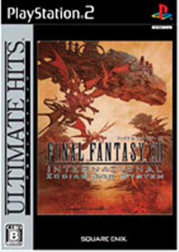 FINAL FANTASY XII INTERNATIONAL ZODIAC JOB SYSTEM ULTIMATE HITS 【PS2】