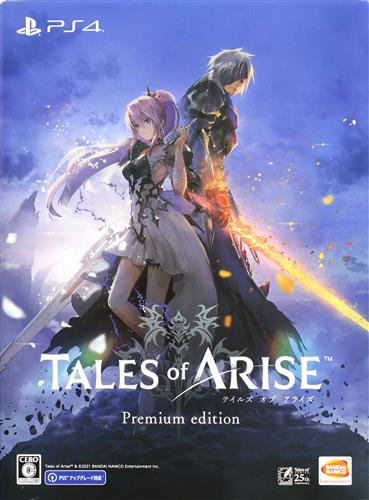 Tales of ARISE Premium edition (PS4版)