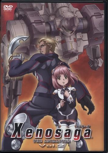 Xenosaga ゼノサーガ THE ANIMATION Vol.2
