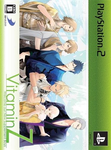VitaminZ 限定版 【PS2】
