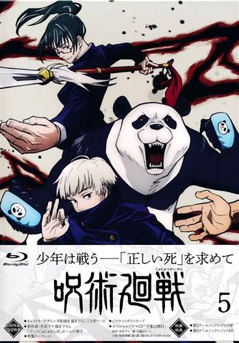 呪術廻戦 Vol.5 初回生産限定版 【ブルーレイ】