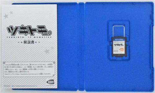 ツキトモ。-TSUKIUTA.12 memories- (通常版) 【PS VITA】