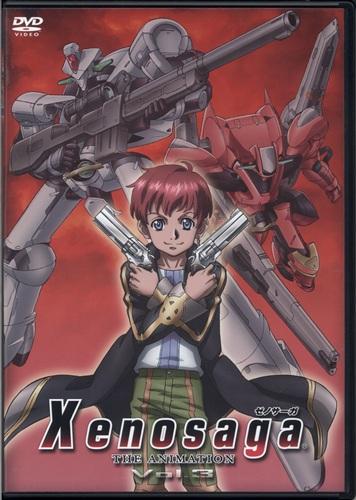 Xenosaga ゼノサーガ THE ANIMATION Vol.3
